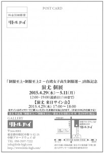 shiyu_DM2