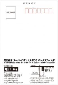 DM_a20160708