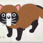 aihara_works_01