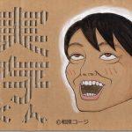 aihara_works_02