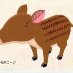 aihara_works_06