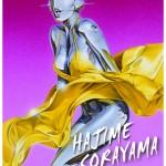 SORAYAMA_DM1